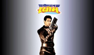 Captain Vyom: The Cult Indian Sci-Fi TV Series From 90s