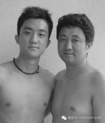Tian Jun with his son in 2004