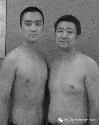 Tian Jun with his son in 2008