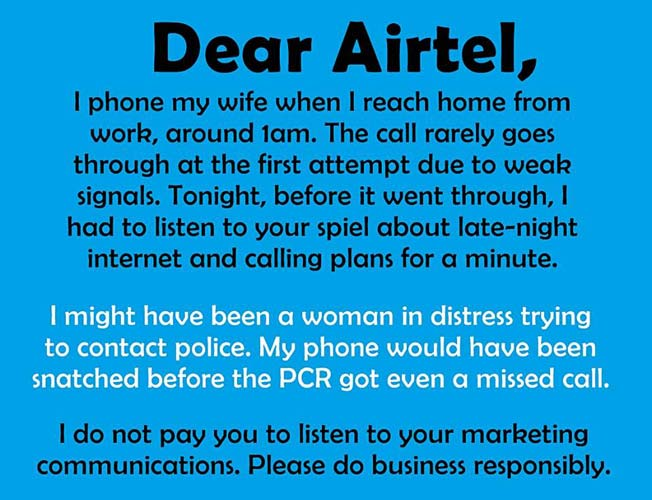 Message To Airtel