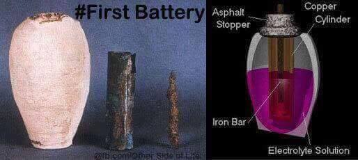 First_Battery