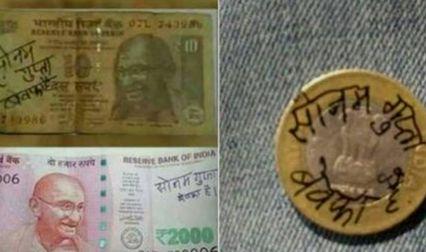 This Is How Sonam Gupta Became An 'International Bewafa'