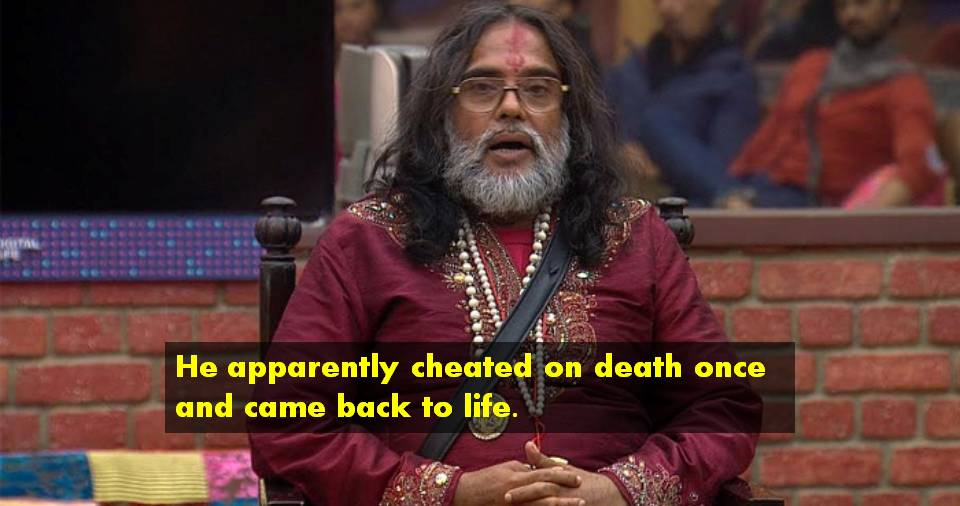Bigg Boss Funny Meme : 5 statements made by swami om on bigg boss 10 that are beyond