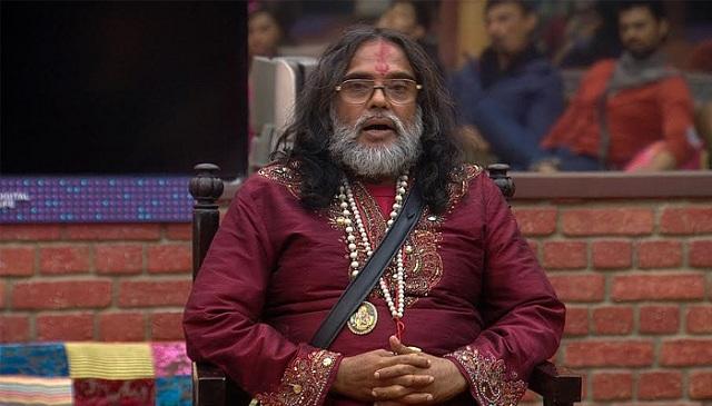 om swamiji