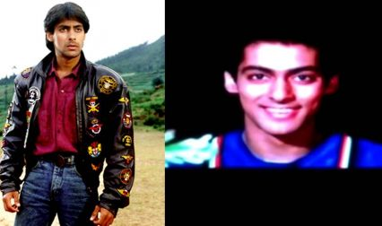 Watch Salman Khan's First Audition For 'Maine Pyar Kiya', A Movie That Made Him An ...
