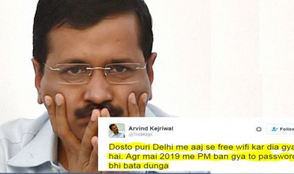 Kejriwal's Parody Account Is The Most Hilarious Thing On The Internet And These Tweets Prove Why!