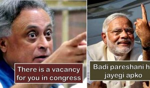 PM Modi Was Asked To Join Congress A Decade Ago. His Reply Was Simply 'Kickass'!