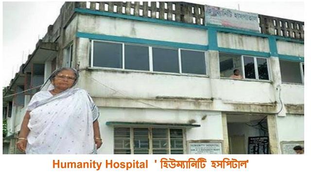 woman sold vegetables dream hospital