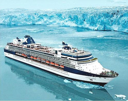 Celebrity Infinity - Alaska Cruise (7-night) - May 22 ...