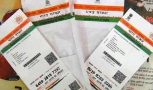 No proposal for mandatory Aadhaar linkage for property deals: Govt